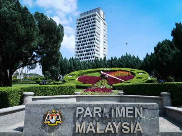 Bersediakah Malaysia untuk sistem berbilang parti?