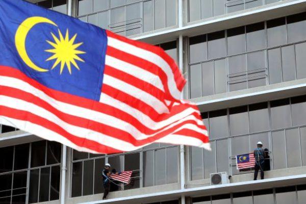 71625633390_MALAYSIA
