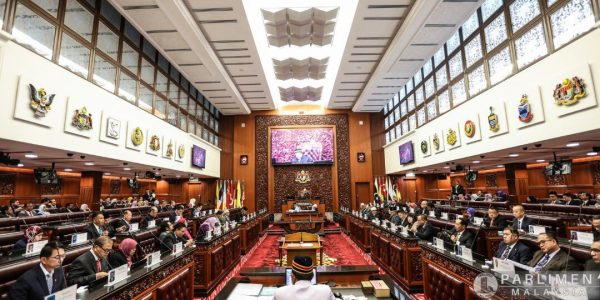Dewan Negara